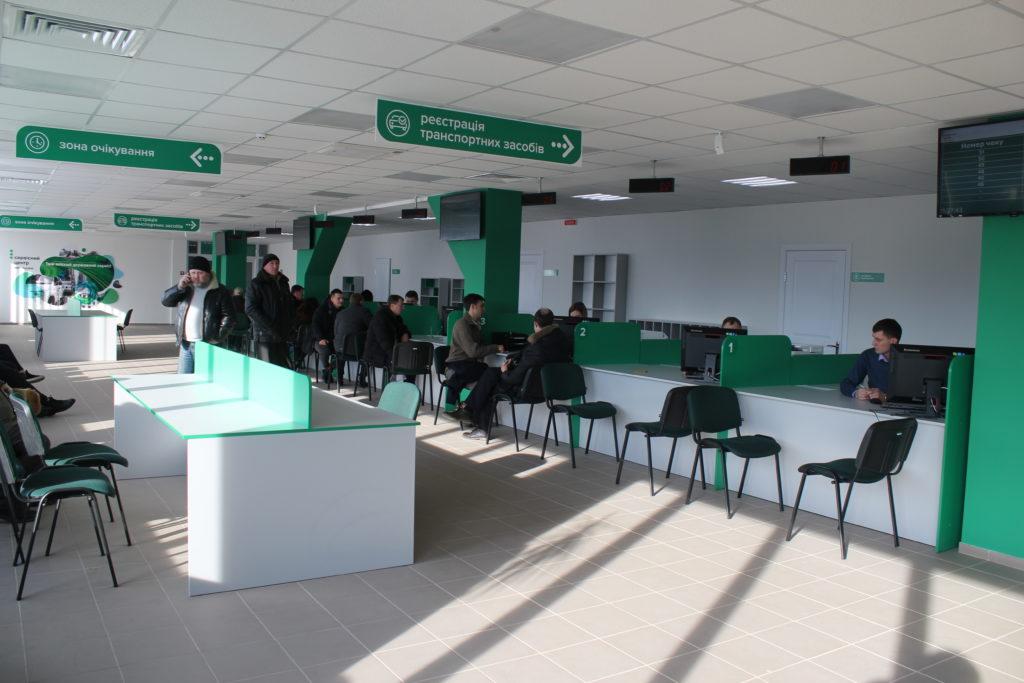 1 лютого 2018 року за новою адресою: Житомирський район, с. Довжик, вул. Богунська, 1А відкрився оновлений територіальний сервісний центр № 1841.