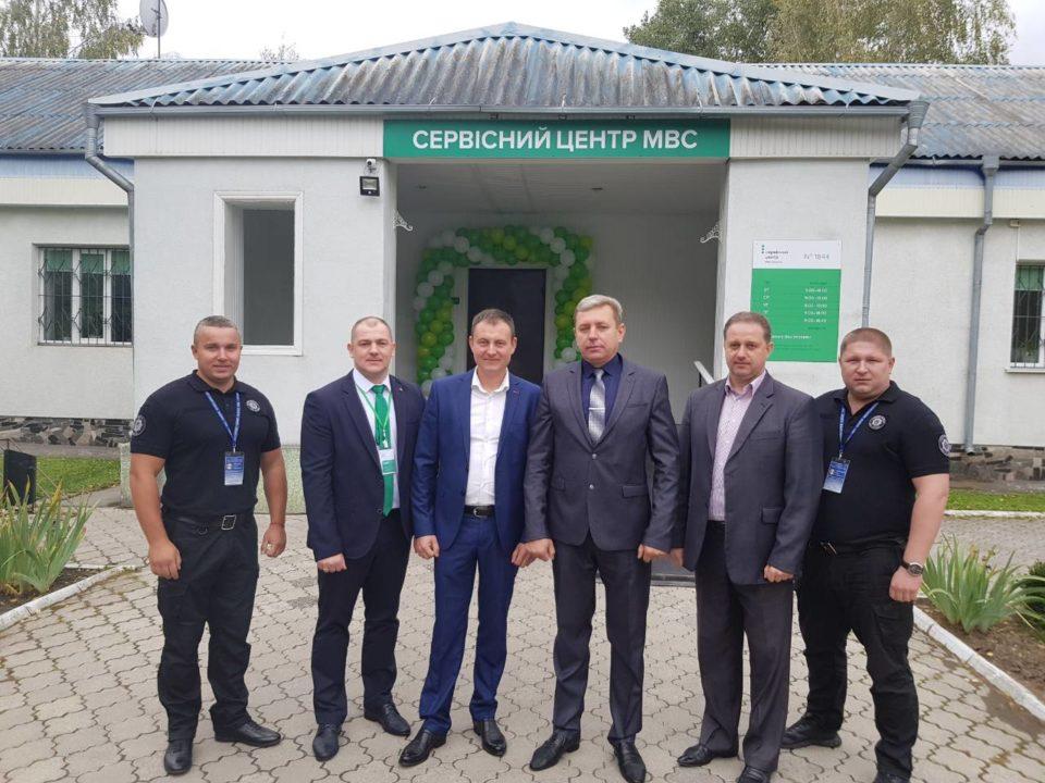 3 жовтня 2018 року відкрився оновлений територіальний сервісний центр № 1844, що розташований адресою: м. Новоград-Волинський, вул. Відродження, 2.