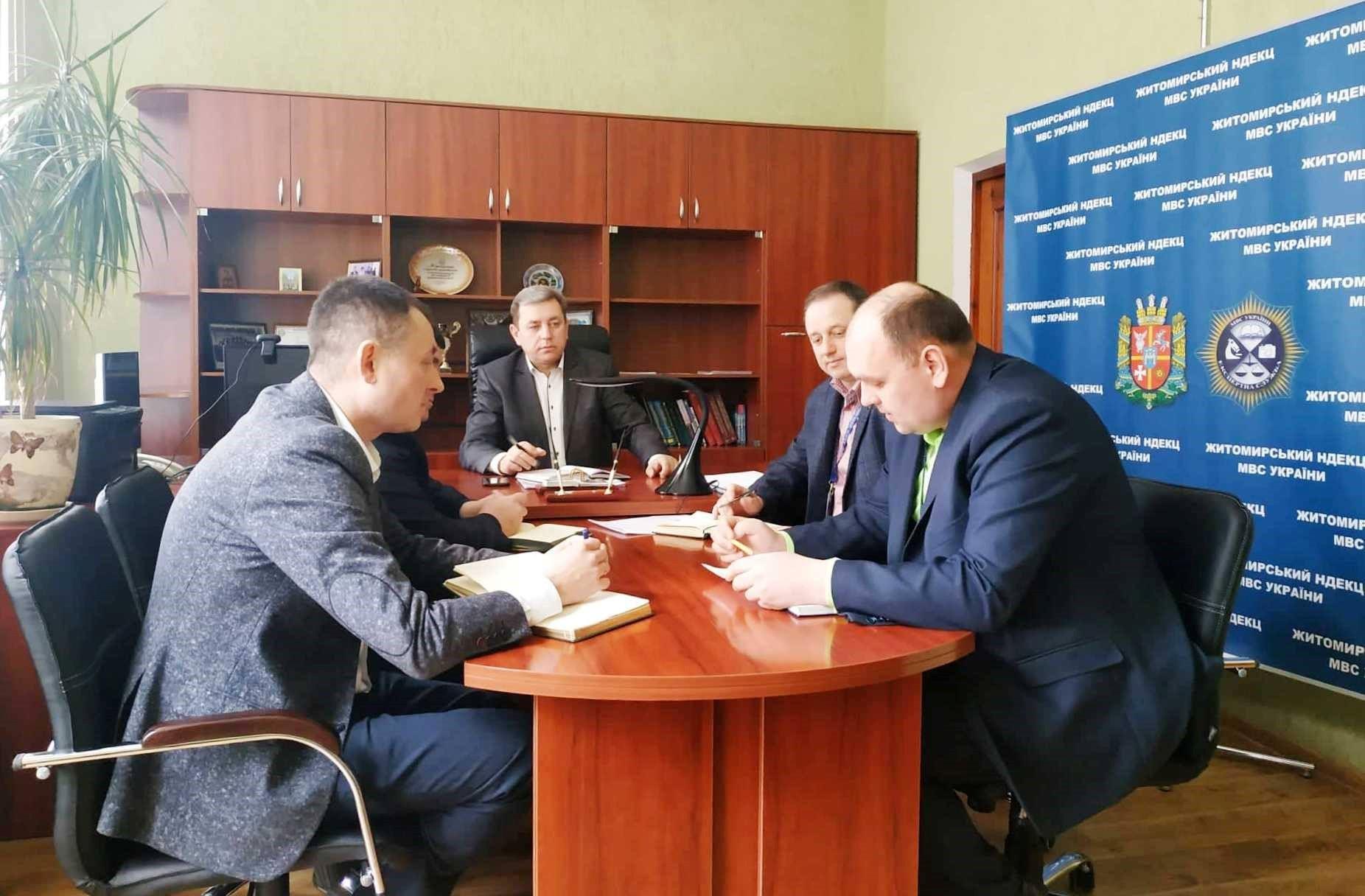 Спільна нарада керівництва Житомирського НДЕКЦ МВС України та РСЦ МВС в Житомирській області