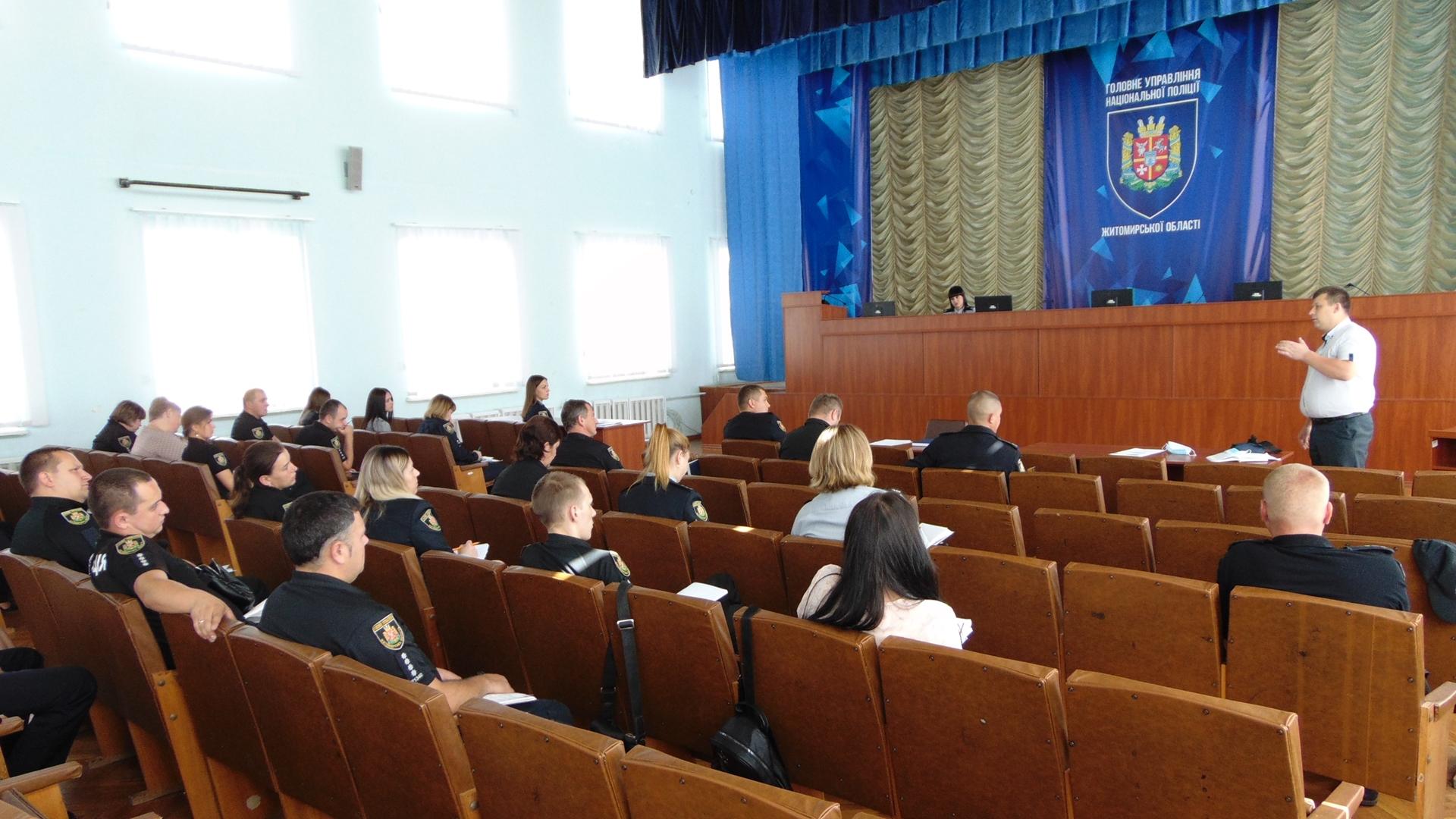 Житомирський НДЕКЦ МВС продовжує співпрацювати з підрозділами Національної поліції Житомирщини