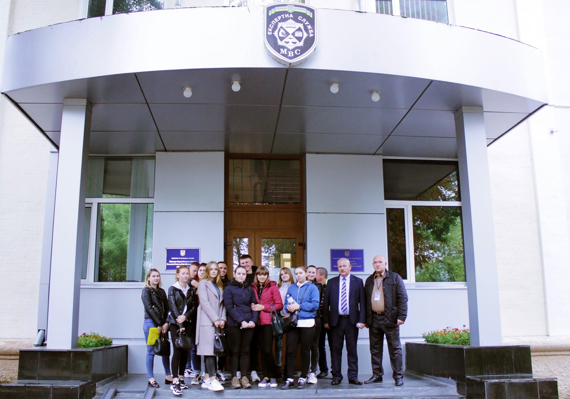 Проведення заняття зі студентами Житомирського торговельно-економічного фахового коледжу Київського національного торговельно-економічного університету