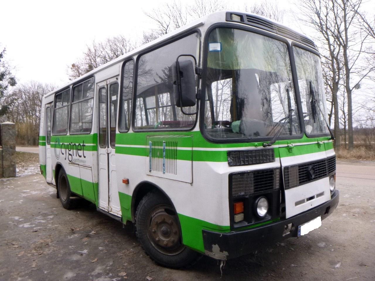Виявлення автобуса «ПАЗ 3205» зі зміненим ідентифікаційним номером шасі