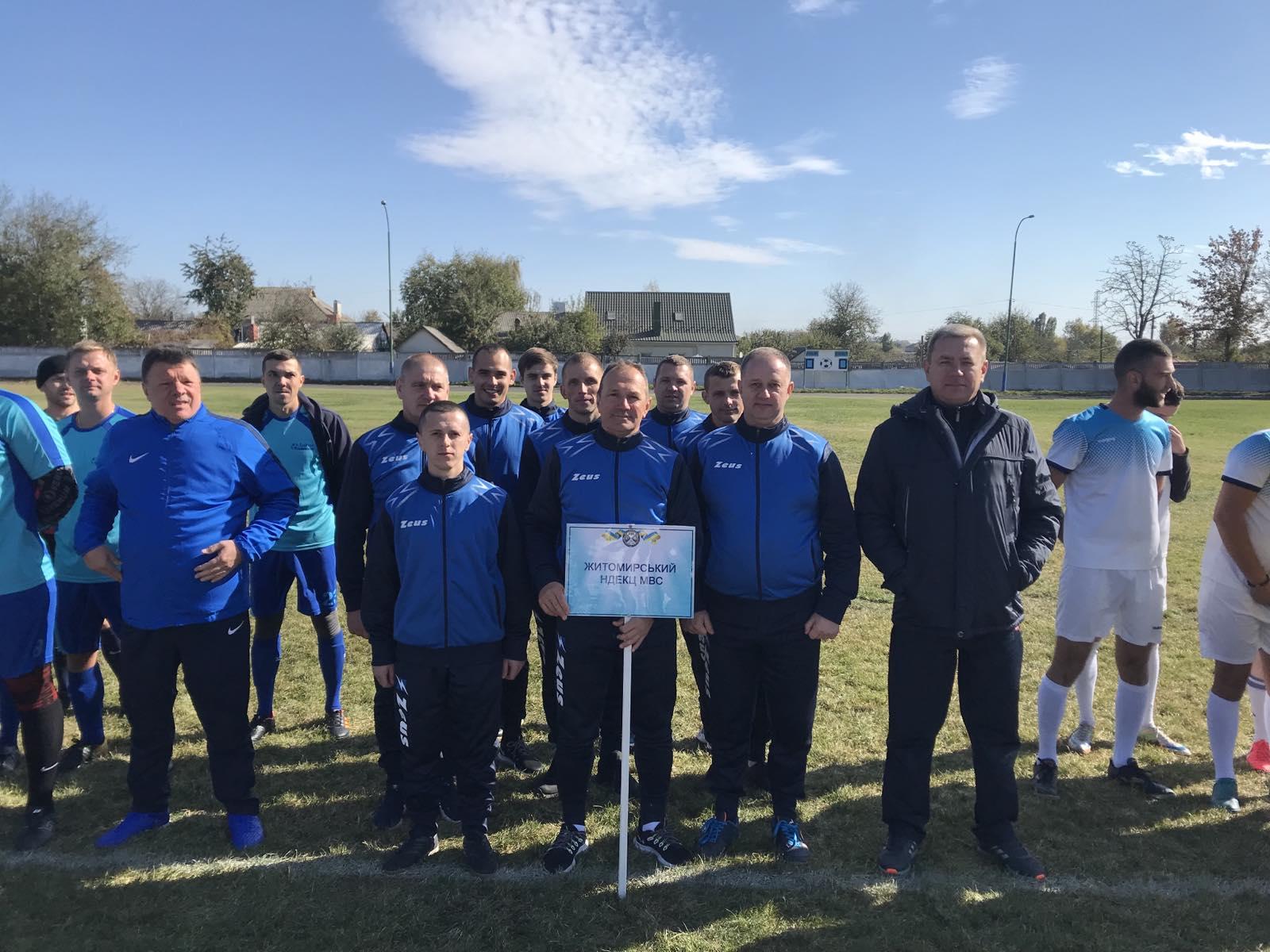Команда Житомирського НДЕКЦ МВС виборола третє місце в чемпіонаті Експертної служби МВС з міні-футболу